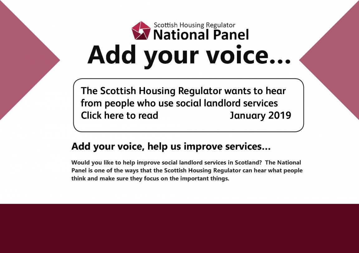 Add your voice, improve services